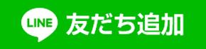 トレーナー業務委託契約書作成@新宿